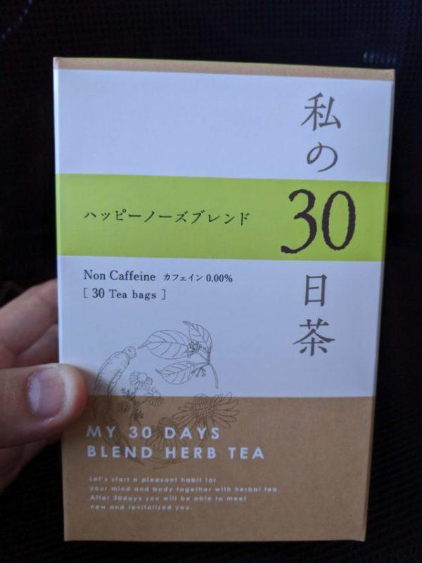 私の30日茶【ハッピーノーズブレンド】