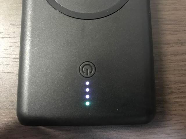 モバイルバッテリーボタン