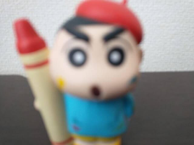 しんちゃんのフィギュア