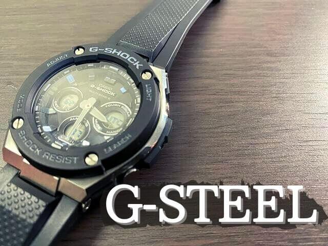 G-STEEL