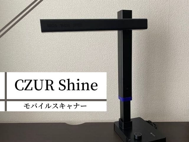 CZUR Shine