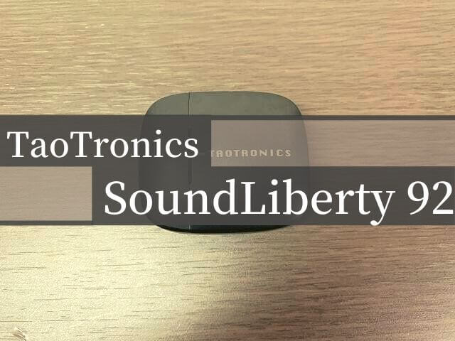SoundLiberty-92