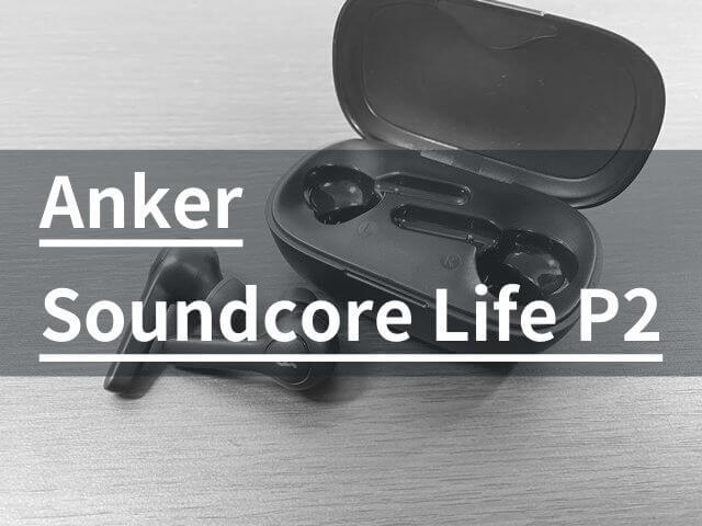 Soundcore Life P2