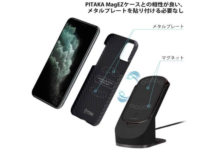 PITAKAワイヤレス充電器