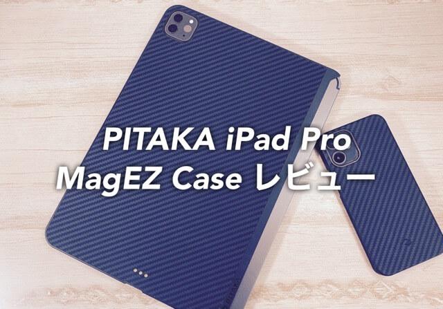 MagEZ Case