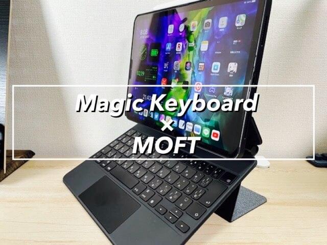 Magic Keyboard MOFT